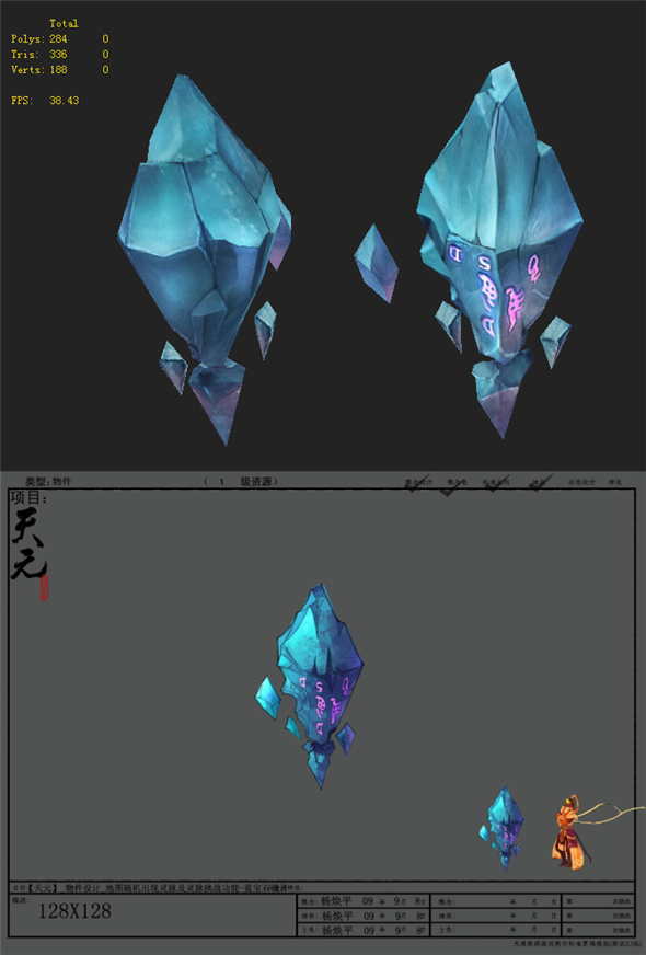 Game Model - Sapphire - 3DOcean Item for Sale