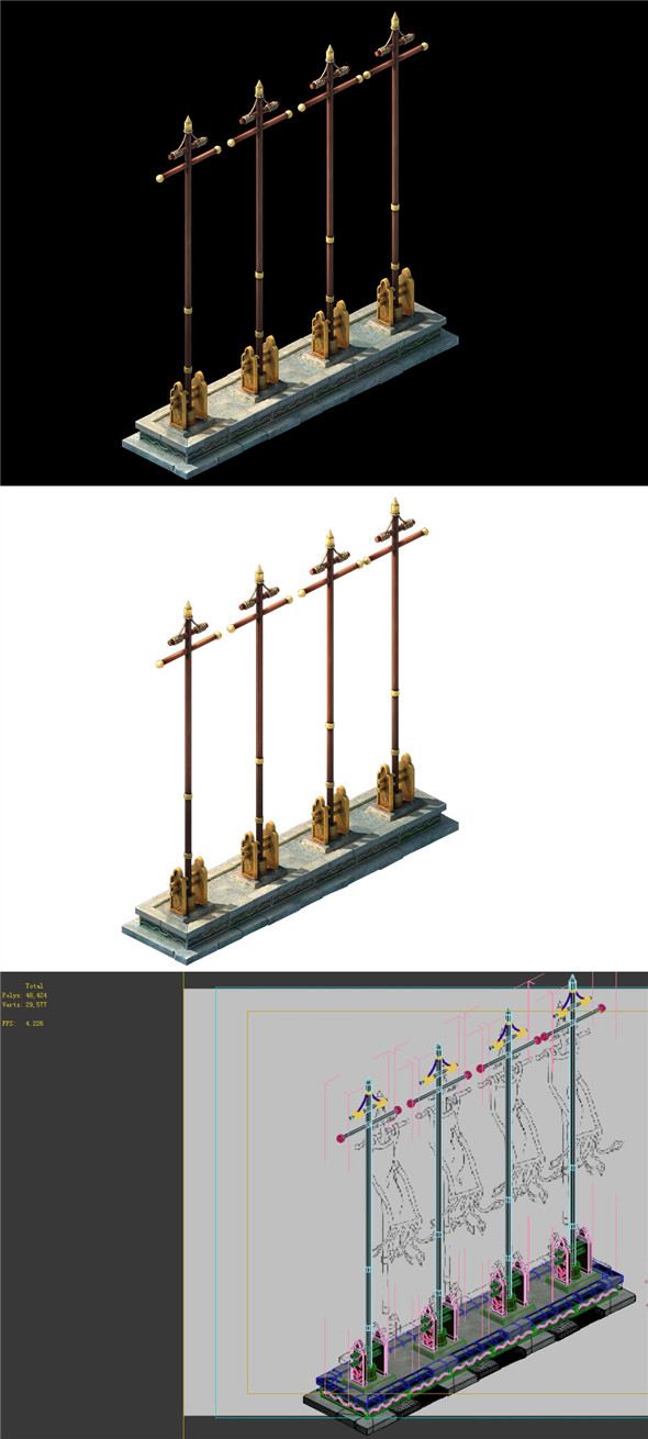 Game Model - Arena flagpole - 3DOcean Item for Sale