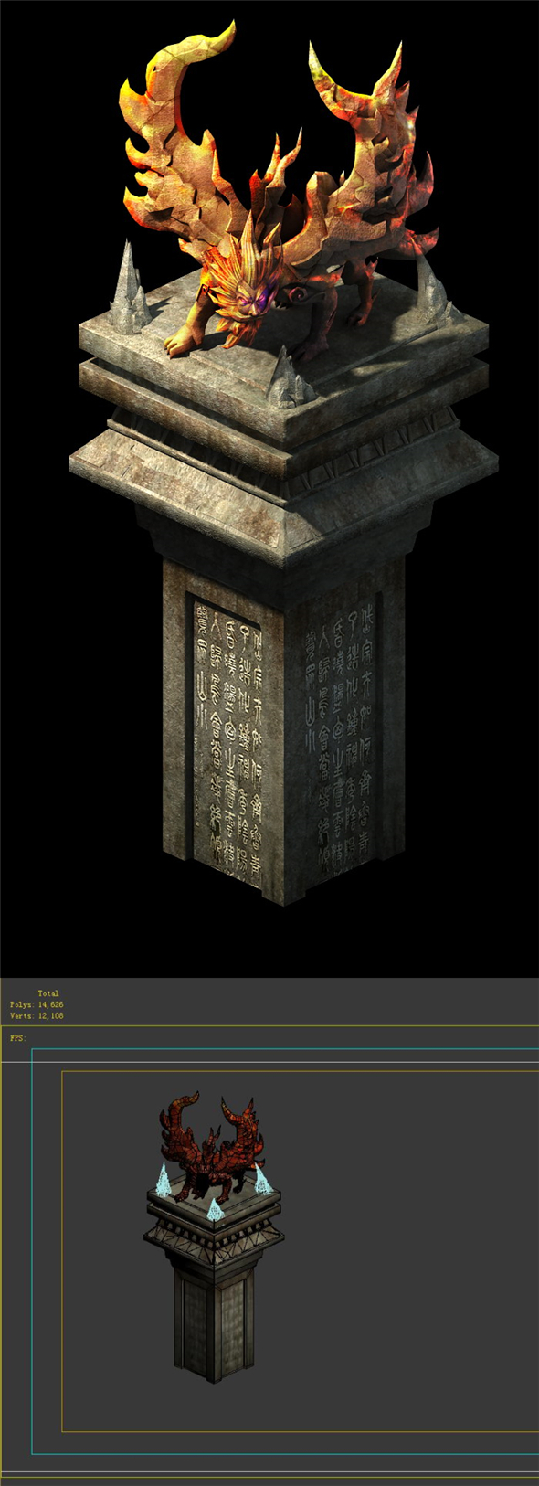 Game model - refining fire temple statue - 3DOcean Item for Sale