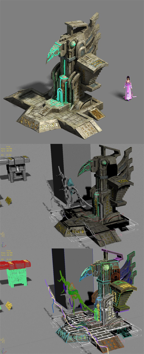 Maya Monuments - Architecture - 3DOcean Item for Sale