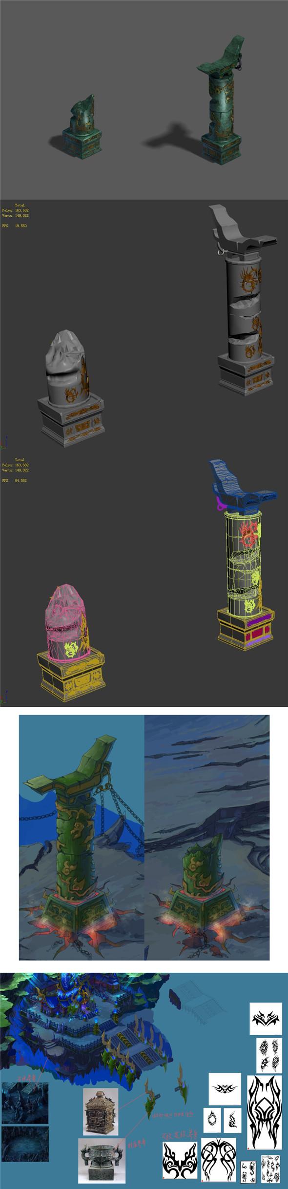 Magic territory - pillars - 3DOcean Item for Sale