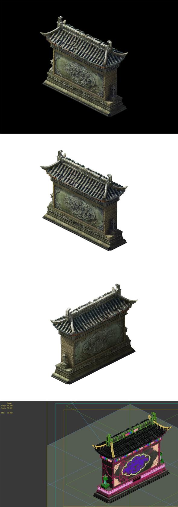 Game Model - Broken Walls - 3DOcean Item for Sale