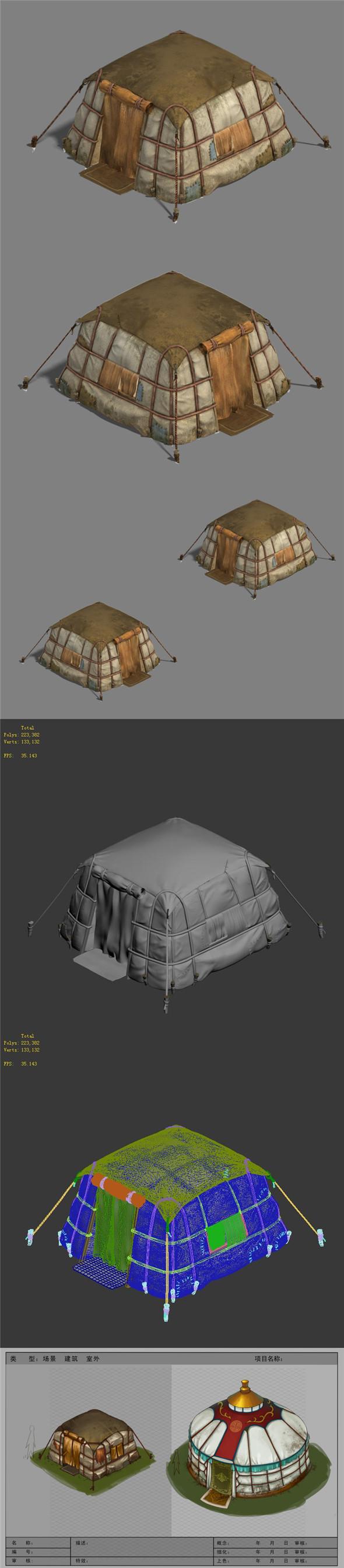 Asakusa - yurts tents - 3DOcean Item for Sale