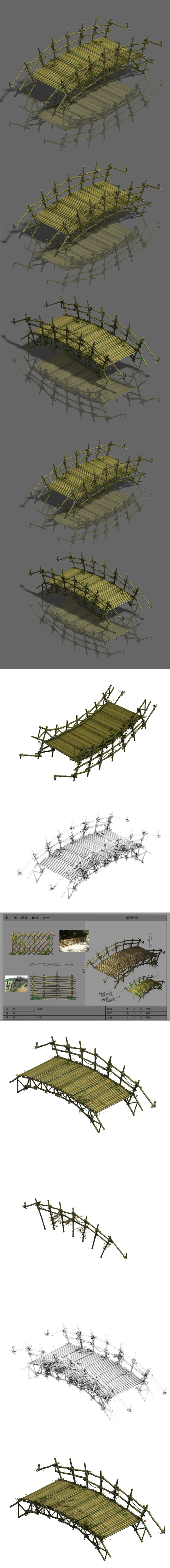 Forest objects - bamboo bridge - 3DOcean Item for Sale