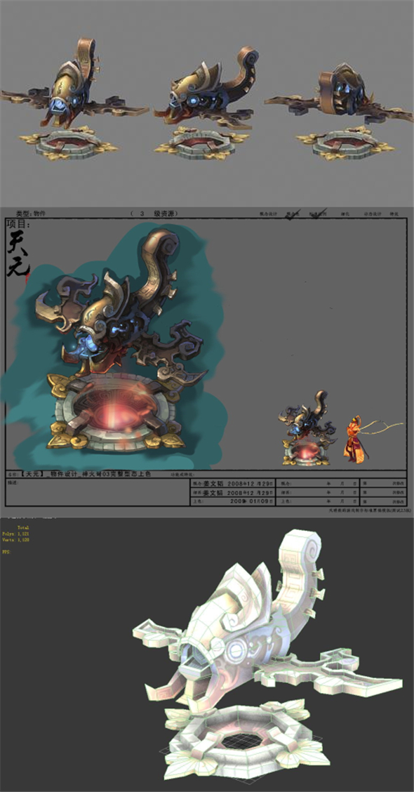 Game Model - Shenhuo Crossbow 03 - 3DOcean Item for Sale