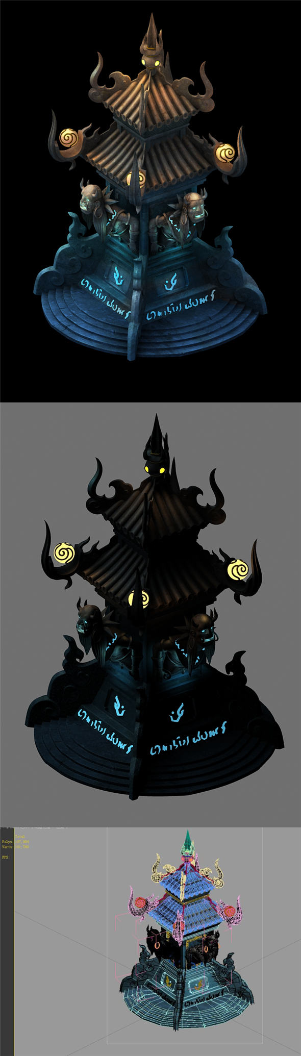 Game Model - Stone Carving - Tower - 3DOcean Item for Sale
