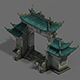 Shushan - arch