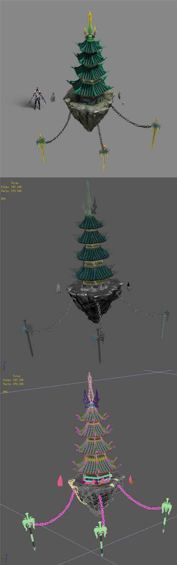 Shushan - Tower - 3DOcean Item for Sale
