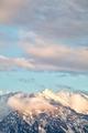 mountain peaks in evening sunlight