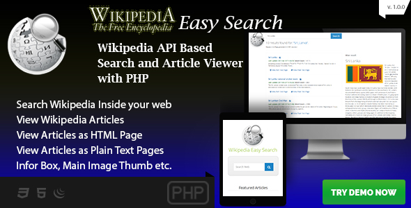 Wikipedia Easy Search – Wikipedia API Based PHP Script (Search) images