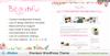 1.a very unique handpainted creative wordpress website theme.  thumbnail
