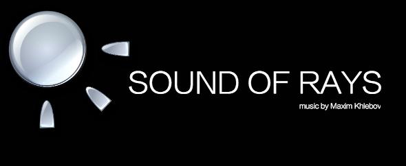 Logo%20sound