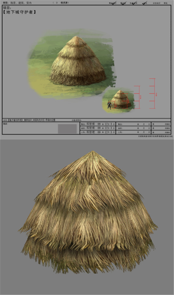 3DOcean Game Model Arena bucolic Haystack 01 01 19843373