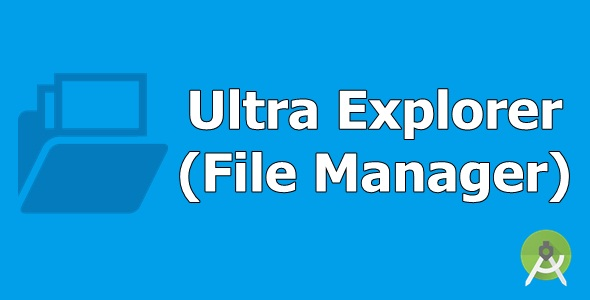 CodeCanyon Ultra Explorer File Manager 19853187