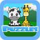 Puzzle for kids - HTML5 Educational Game
