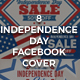 July 4th Facebook Covers