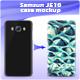 Galaxy J5 2016 (J510) Case Mockup