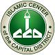masjidadmin