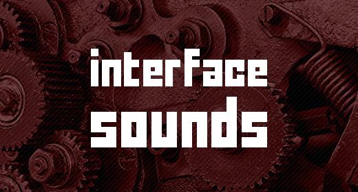Interface SoundFX