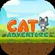 Cat Adventure - iOS Platformer Game with Admob