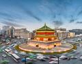 china xian in nightfall