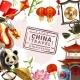 China Travel Frame Background