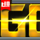 12 Gold Effect 2