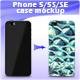 Phone 5/5S/SE Case Mockup