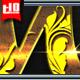 12 Gold Batik 1