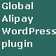 Global Alipay WordPress plugin