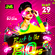 Back to the 80s Party Flyer