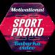 Sport Promo Motivational II