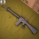 Colt M16A4