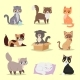 Cats Kitty Pet Adorable Character