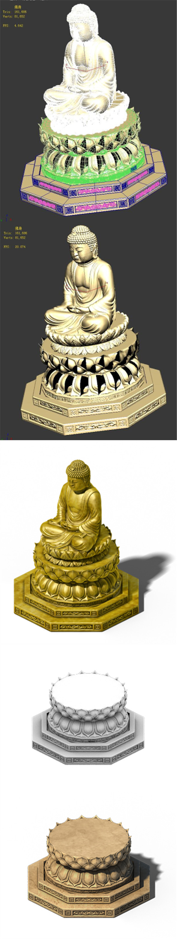 3DOcean Stone Buddha base 20183364