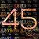 45 Bundle 3D Text Styles W-B
