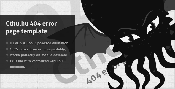 Cthulhu – Ominous 404 Page Template