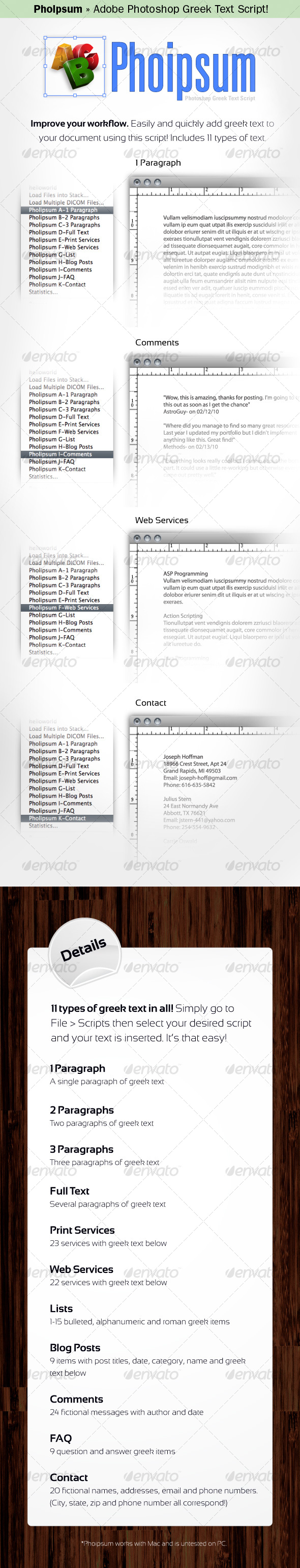 GraphicRiver Phoipsum Adobe Photoshop Greek Text Script 77673