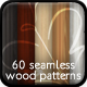 60 (5x6x2) Seamless Wood Patterns for Photoshop - GraphicRiver Item for Sale