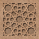 Islamic Pattern 5 - GraphicRiver Item for Sale