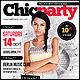 A3 Chic Party Magazine Poster/Flyer - GraphicRiver Item for Sale