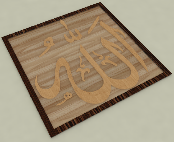 3DOcean Islamic Calligraphy Wooden Frame 239400