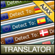 Ajax Translator Revolution Pro
