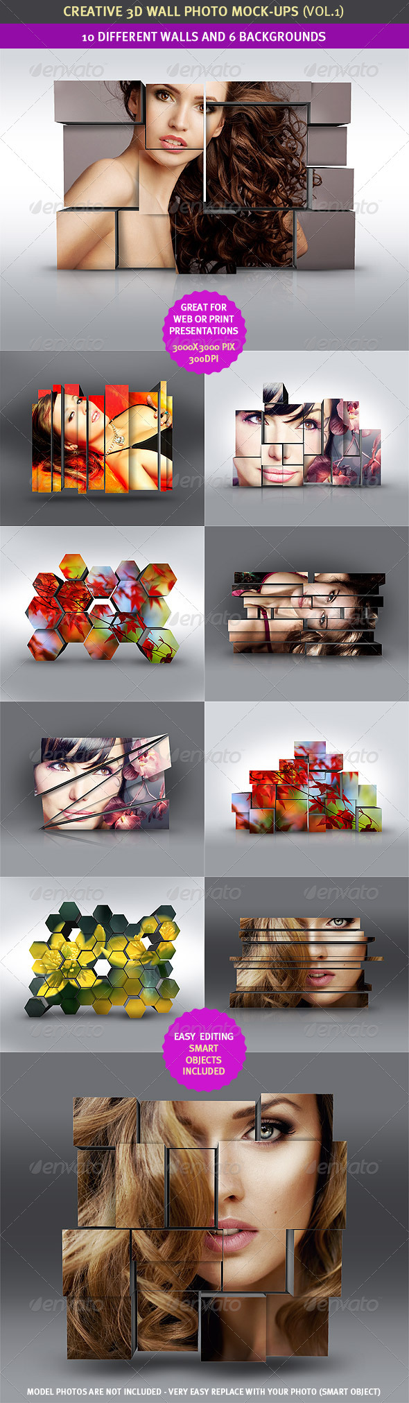 3D Wall Photo Mock-Ups 1 - Miscellaneous Displays