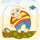 Boy Car Kite - GraphicRiver Item for Sale