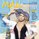 24 Pages Shopping Mall Magazine Take Three