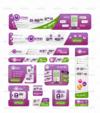 _purple_green_host.__thumbnail