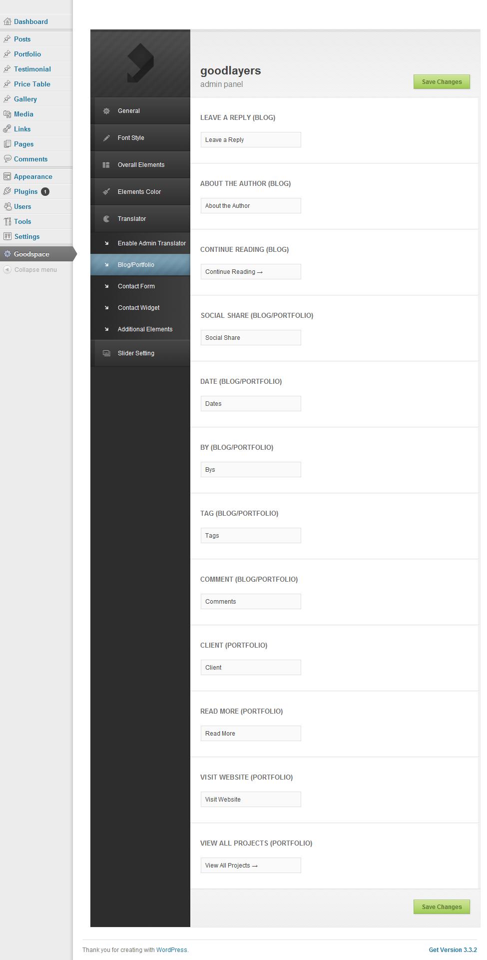 Good Space - Responsive Minimal WP Theme  - adminpanel