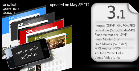 CodeCanyon SGM Simple Multimedia Gallery Machine 77328