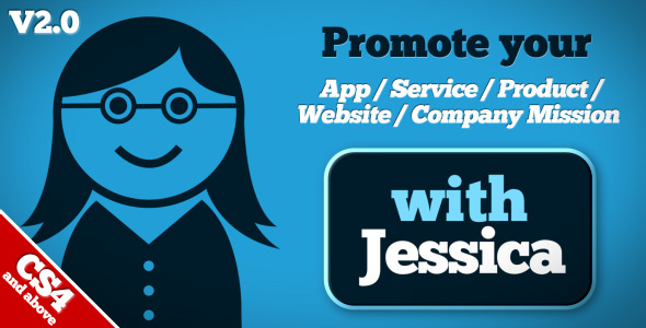 App Service Product Promotion